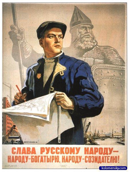 Советская идеология. Разве она учила плохому?