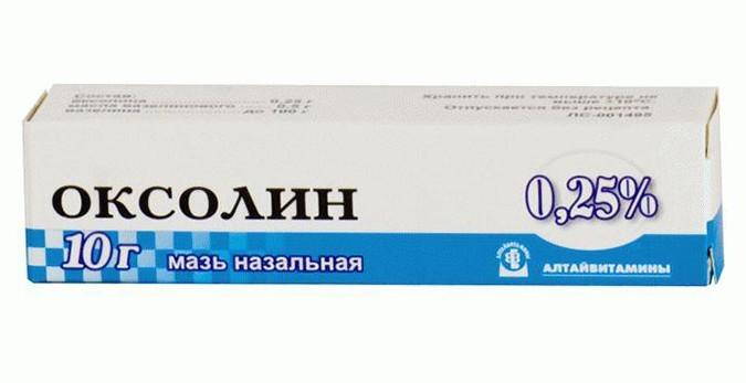 Оксолин/Оксонафтилин/Тетраксолин  Фармацевтика, лекарство, обман