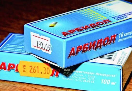 Арбидол/Арпетолид/Арпифлю/ОРВИтол/Иммустат  Фармацевтика, лекарство, обман