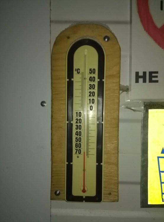 """Помните московские """"морозы"""". А теперь посмотрите на этот градусник, который прописан в Якутии прикол, саха, юмор, якутия"""