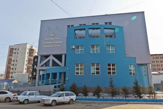 2. Управление Пенсионного фонда в Якутске пенсия, факты