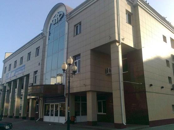 5. Управление Пенсионного фонда в Белгороде пенсия, факты