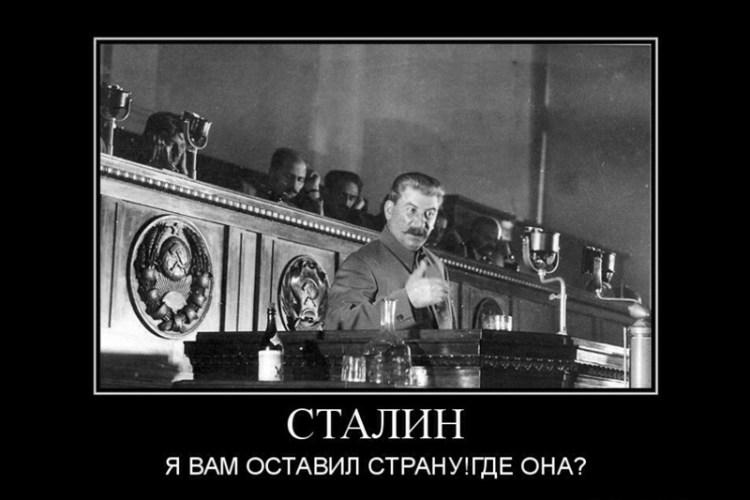 СССР. Жизнь при Сталине СССР, воспоминания, сталин