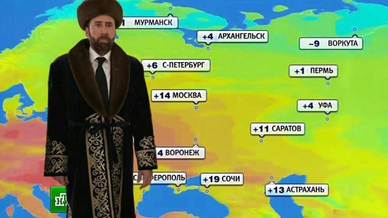 НТВ уже сделал звезде предложение  казахстан, николас кейдж, прикол, соцсети, фотожаба, юмор
