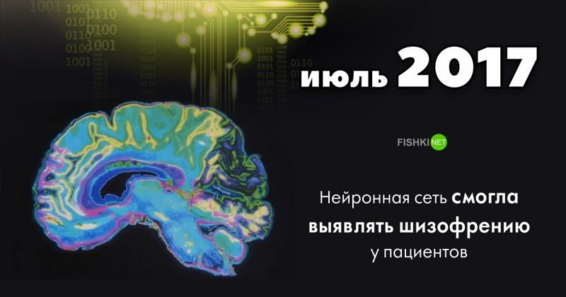 Чем были заняты нейронные сети последние два года Искусственный интеллект, автоматизация, нейронная сеть, нейронные сети, разум