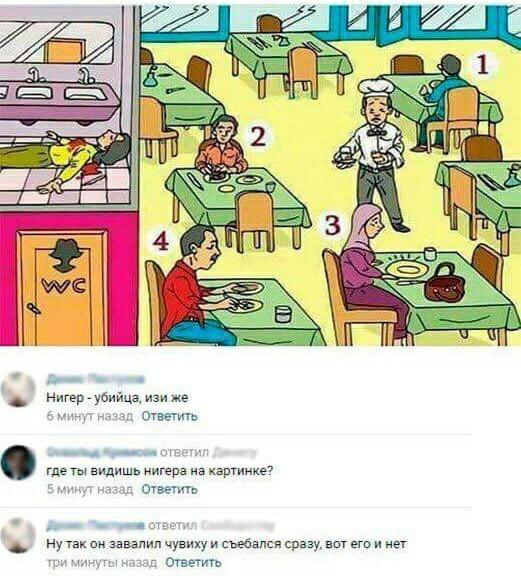 Смешные комментарии из социальных сетей приколы, смешные комментарии, юмор