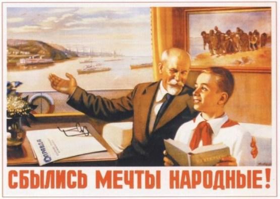 10 принципов работы по-советски СССР, принцип, работа, советский