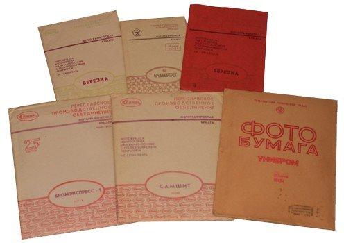 Печать фотографий в СССР СССР, история, факты