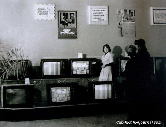 Как покупали гаджеты в СССР СССР, история, факты