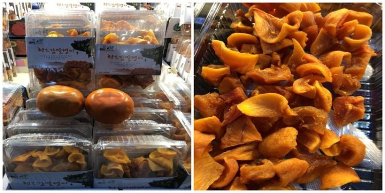 19. Сушеная хурма: $10 за коробку еда, еда быстро, сеул, уличная Еда, уличная еда, фастфуд, южная корея