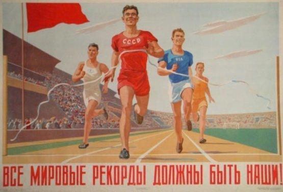1204 олимпийские медали. СССР, интересное, коммунизм