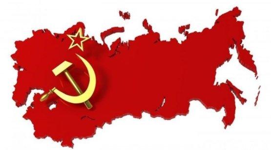 Страна размером с материк. СССР, интересное, коммунизм