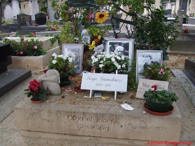 Серж Генсбур дикая история, легенда, могила, покой, смерть, странности