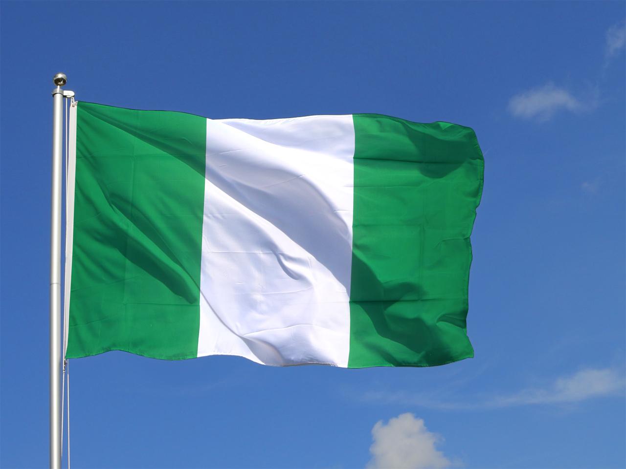 Nigeriansk kön video