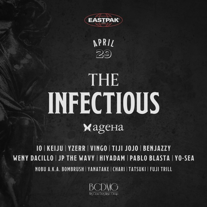 Flyer_square_infectious