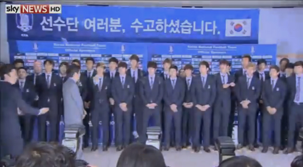 World-Cup-Korea-Toffees