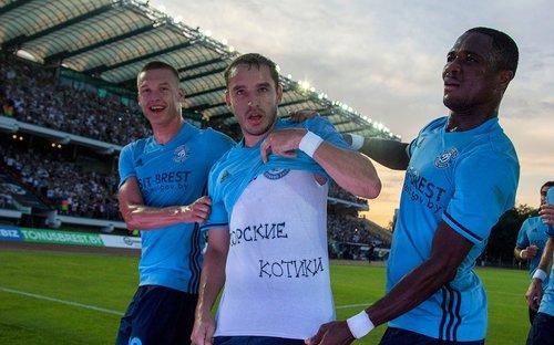 FC Dynamo Brest, belarus football league belarus premier league
