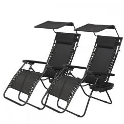Zero Gravity Chair With Side Table Best Bean Bag Chairs New 2 Pcs Lounge Patio Canopy Cup Holder Ho74   Ebay