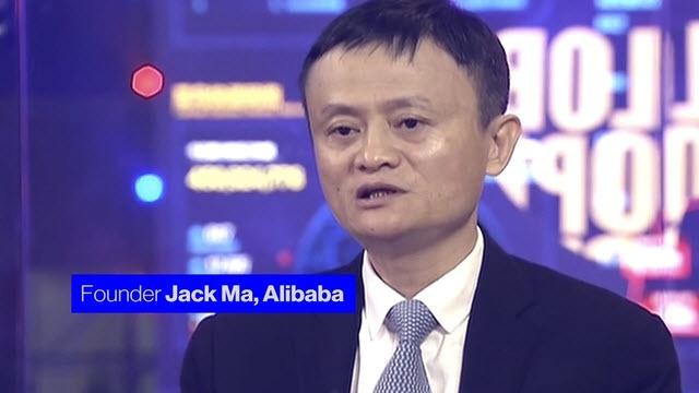Bloomberg Asia Exclusive Interview - Jack Ma