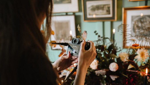 Why I Don't Like to Shoot Weddings Alone