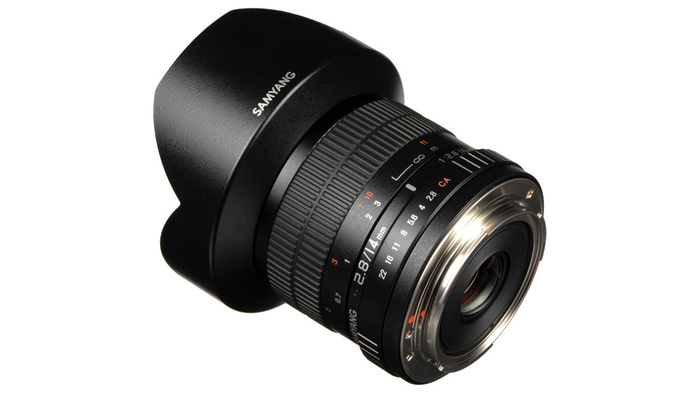 Samyang Is Developing Lenses for the Canon Mirrorless System