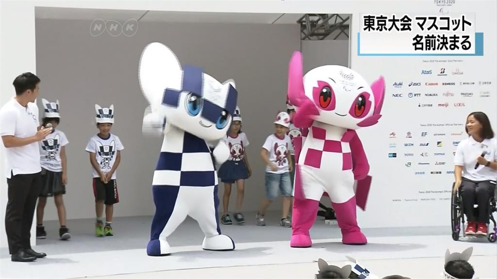 清晨五點半起床比賽 東京奧運賽程公布引爭議 - 民視新聞網