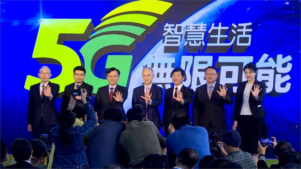 亞太電信啟動5G服務 吃到飽資費出爐 - 民視新聞網