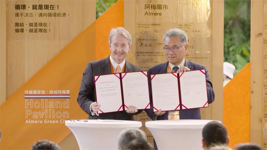 荷蘭駐臺機構更名「在臺辦事處」 中國又心碎提出嚴正交涉-民視新聞網