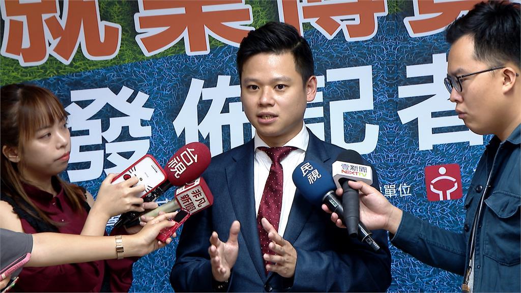 不畏疫情影響 旅行社宣布逆勢徵才 - 民視新聞網