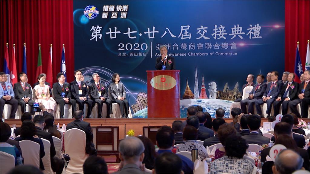 出席亞洲臺灣商會聯合總會 蔡總統提紓困3.0-民視新聞網