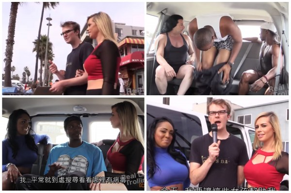 有片:惡搞!以為嗒到AV女星!點知係拍HeHe片! | GameOver HK