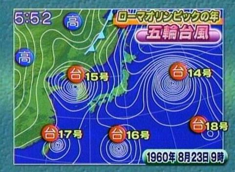 日本出現3連環颱風 網民:「係咪約埋一齊開會?」 | GameOver HK