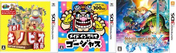 【2018出GAME表】 7月至8月 [PS4 / XBox One / Switch / PC / 3DS / PS Vita] | GameOver HK