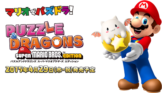Super Mario Set To Tackle Puzzle And Dragons USgamer