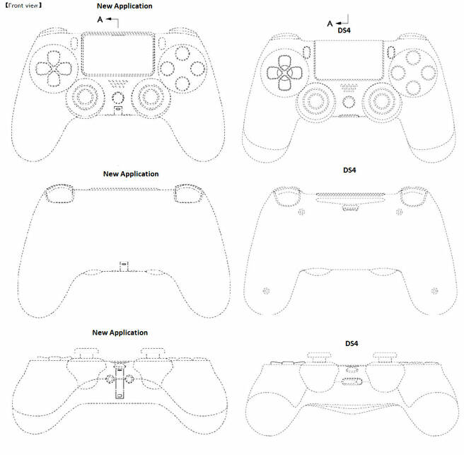 The PS5 Controller Might Have Just Been Revealed Through a