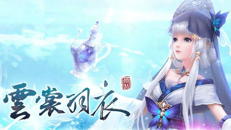 《雲裳羽衣》 中文Wiki   Gamerch