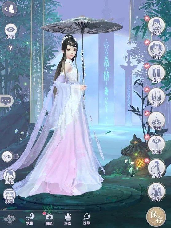《雲裳羽衣》 中文Wiki | Gamerch