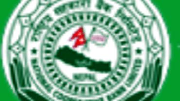 राष्ट्रिय सहकारी बैंक