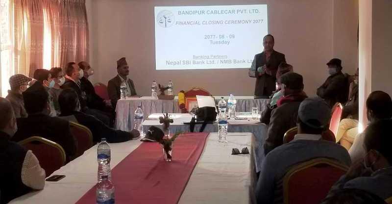 बन्दीपुर केवलकारमा एसबिआई र एनएमबी बैंकले लगानी गर्न ऋण सम्झौता