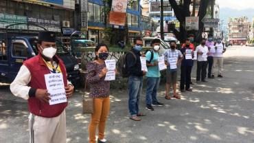 ढुङ्गेसाँघु जात्राको संरक्षण माग गर्दै पोखरामा प्रर्दशन