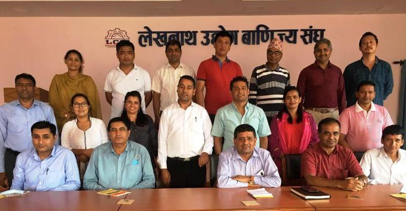 व्यवसायीक प्रवद्र्धनमा लेखनाथ उद्योग वाणिज्य संघ र पोखरा विश्वविद्यालय बिच सहकार्य