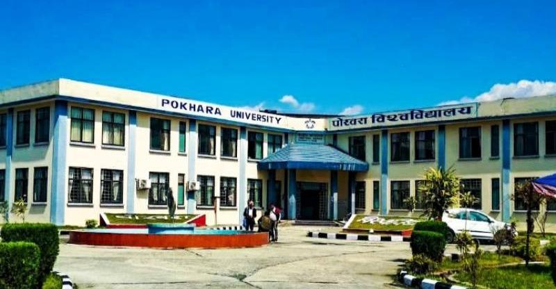 पोखरा विश्वविद्यालय