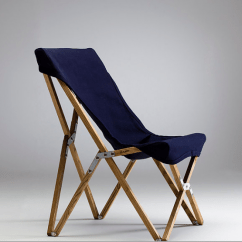 Folding Sports Chair Steel Amazon Object Of Desire Handmade Camp By A Mind Gardenista Wooden Blue