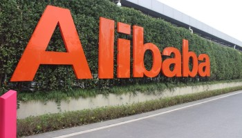 Inside Alibaba: Photos from the Chinese technology giant's headquarters