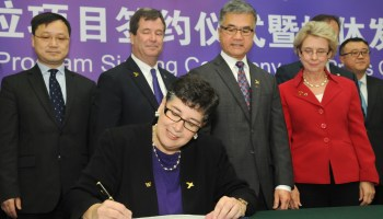 UW and China's Tsinghua University announce first dual tech degree