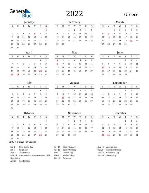 2022 Calendar - Greece with Holidays