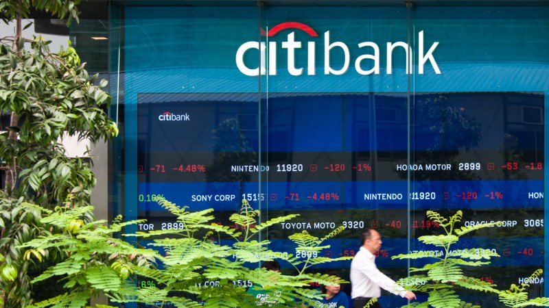 How To Avoid Citibank Monthly Maintenance Fees
