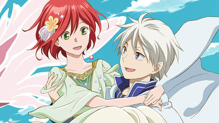 Best Fantasy Romance Anime