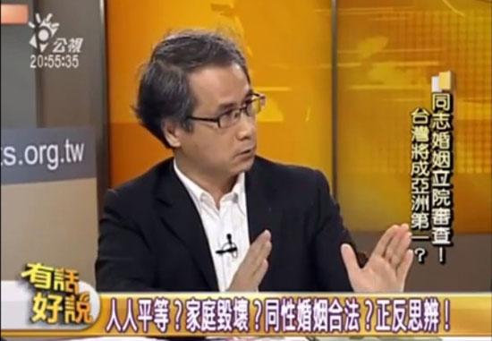 基督日報(香港) - 臺灣學者柯志明批判「同性戀自然論」遭扭曲