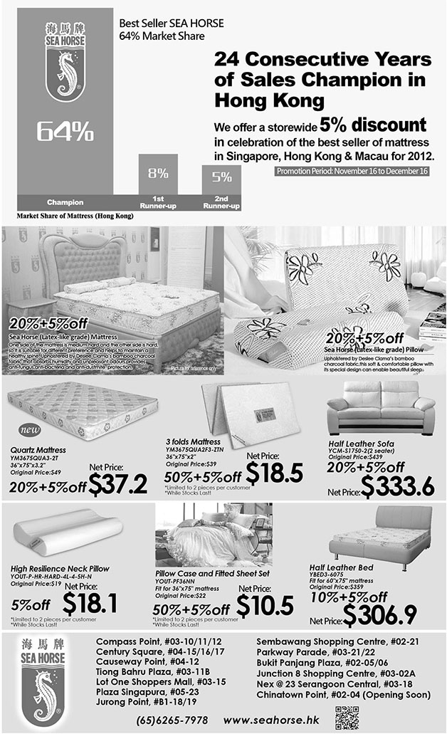 Sea Horse Claims Mattress Sales Champion Offers Storewide